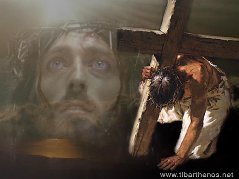 المسيح يسقط الصليب