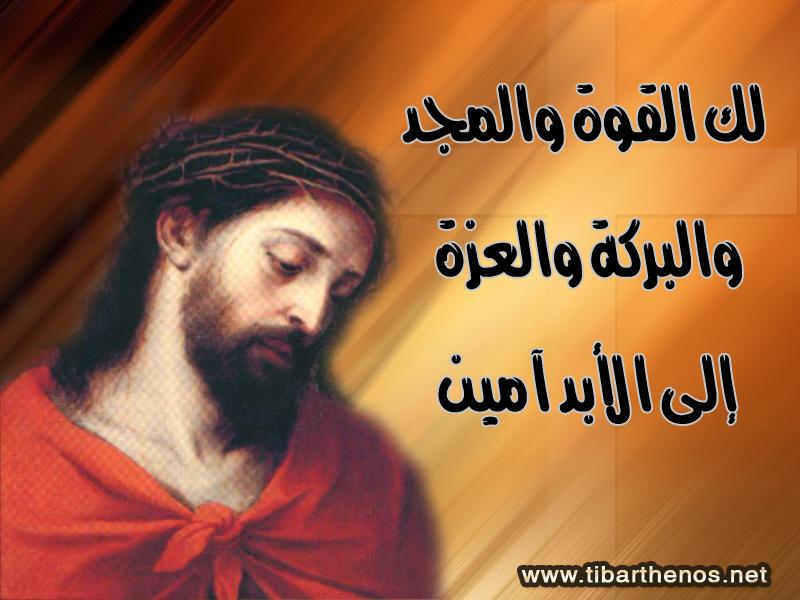 صور وخلفيات عن صلب وقيامة ربنا يسوع
